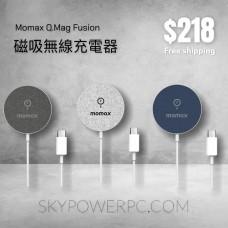 Momax Q.Mag Fusion 磁吸無線充電器 - UD19
