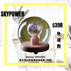 Momax 實木燈泡底座連玻璃球體燈罩 VPD0094
