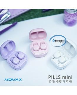 Momax BT6 PILLS Mini 藍芽耳機