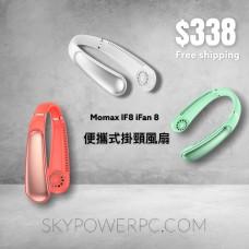 Momax iFan 8 便攜式掛頸風扇 - IF8