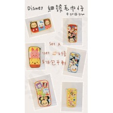 日本直送 Disney 系列細號毛巾