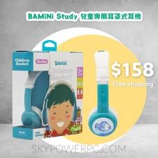 BAMiNi Study 兒童專用耳罩式耳機