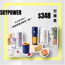 BLAUPUNKT 無線便攜凍飲果汁機 - XB-BG01