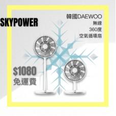 DAEWOO F3 Pro 無線 360 度空氣循環扇