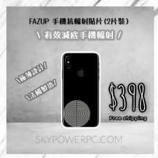 FAZUP 手機抗輻射貼片(2片裝)- 有效減底手機輻射