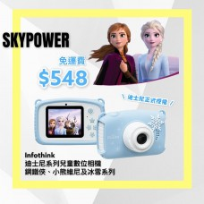 InfoThink 迪士尼系列兒童數位相機 - Frozen