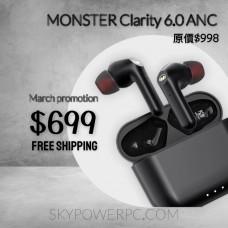 Monster Clarity 6.0 ANC 藍芽無線耳機