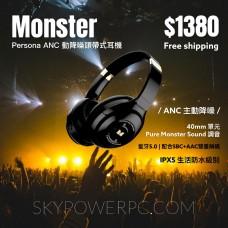 Monster Persona ANC 無線降噪頭戴式耳機