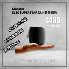 Monster S110 SUPERSTAR 防水藍牙喇叭