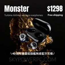 Monster Turbine Airlinks 無線耳機