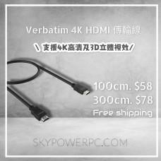 Verbatim 4K HDMI 傳輸線