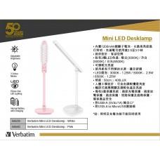 Verbatim Mini LED 充電式迷你護目燈