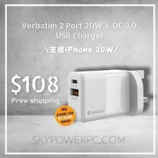Verbatim 2 Port 20W PD & QC 3.0 USB 充電器 - 66633