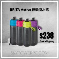 BRITA Active 運動濾水瓶