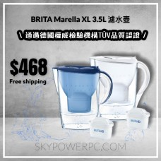 BRITA Marella XL 3.5L 濾水壺