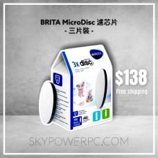 BRITA MicroDisc 濾芯片 (三件裝)