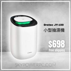 Dretec JY-100 小型抽濕機