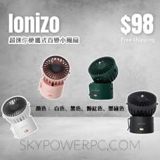 Ionizo 超迷你便攜式百變小風扇