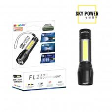 iRainbow FL1 三合一 LED 露營電筒