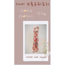 日本直送 Disney 系列兒童牙刷
