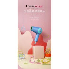 Lowra rouge ML-201 兒童專用低輻射電風筒