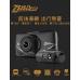 DOD ZS25 Dual 雙核高清行車記錄儀