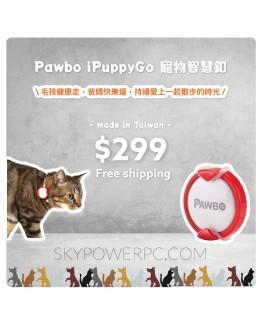 Pawbo iPuppyGo 寵物智慧釦