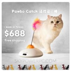 Pawbo Catch 遙控逗貓棒