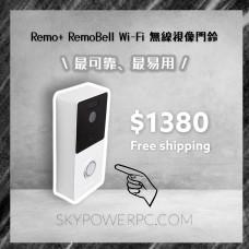 Remo+ RemoBell Wi-Fi 無線視像門鈴